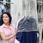 Textilreinigungen - Wäscherei